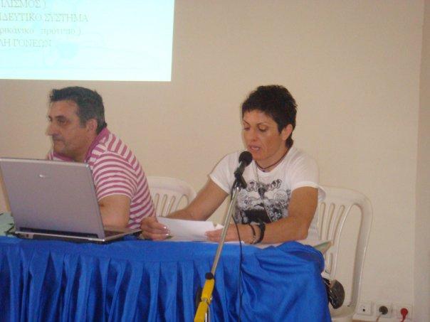 Εκδήλωση Πάλης Ψαχνά Μάιος 2009 - Βούλα Ζυγούρη 1