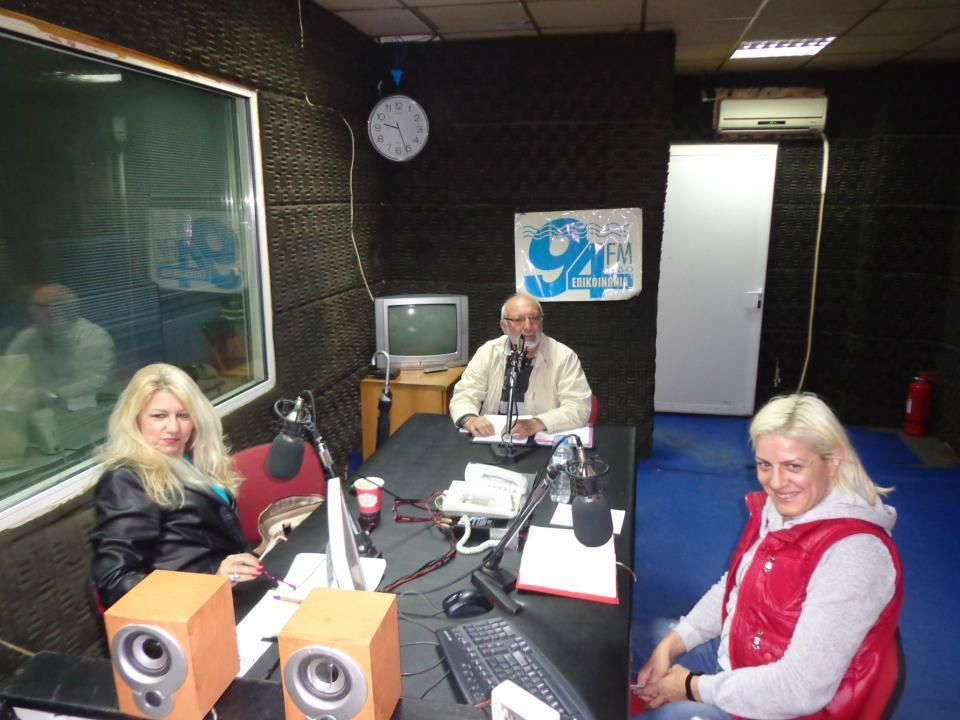 Ράδιο Επικοινωνία 94 FM - Βούλα Ζυγούρη 1