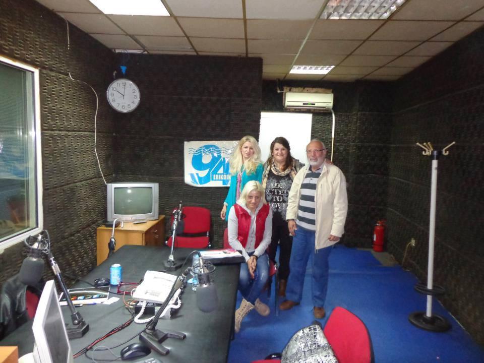 Ράδιο Επικοινωνία 94 FM - Βούλα Ζυγούρη 2