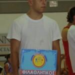 Φιλαθλητικός Γ.Σ Χαιδαρίου - Βούλα Ζυγούρη 10