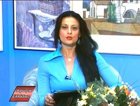 Ιωάννα Μάστορα