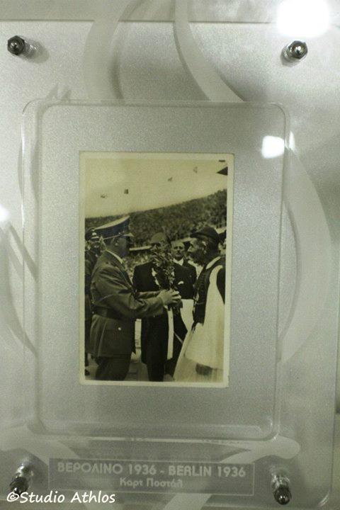 Ολυμπιακά Ενθύμια Βούλα Ζυγούρη 2