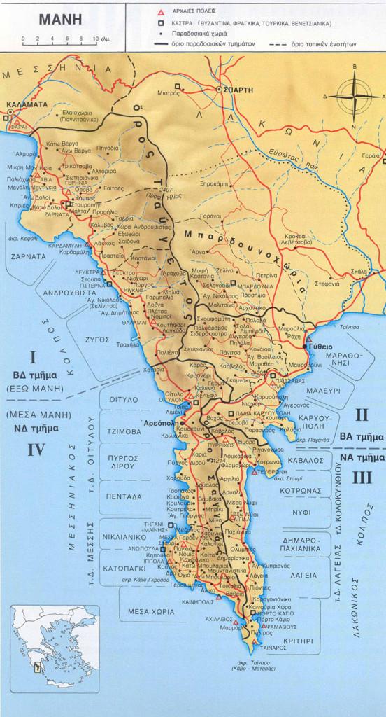 Χάρτης Μάνης Βούλα Ζυγούρη