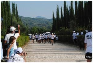 Διεθνές Τουρνουά Ολυμπία 2013 - Βούλα Ζυγούρη 6