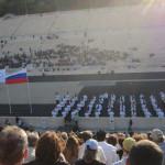 Τελέτη παράδοσης ολυμπιακής φλόγας για το Sochi - Βούλα Ζυγούρη 7