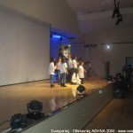 Οχι στο σχολικό εκφοβισμό - Βούλα Ζυγούρη 15