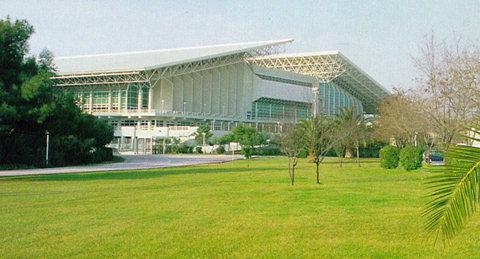 Ολυμπιακό Κλειστό Γυμναστήριο 2004
