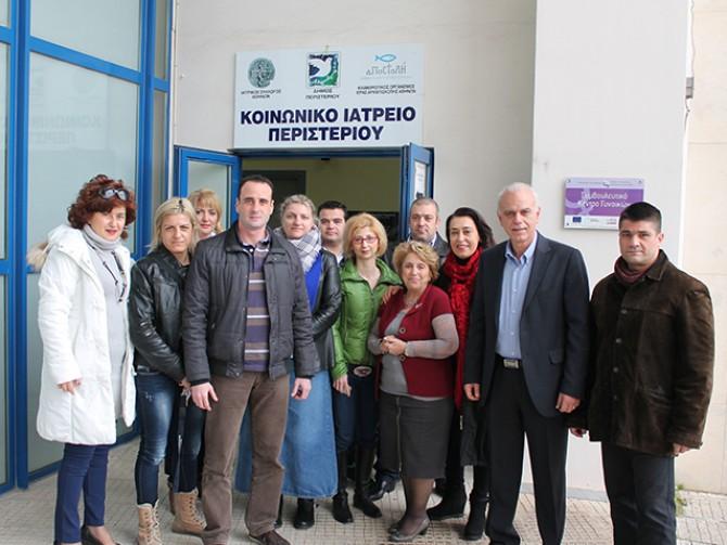 Κοινωνικό Ιατρείο Δήμου Περιστερίου - Βούλα Ζυγούρη 1