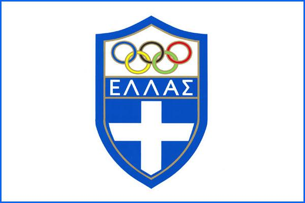Ελληνική Ολυμπιακή Επιτροπή