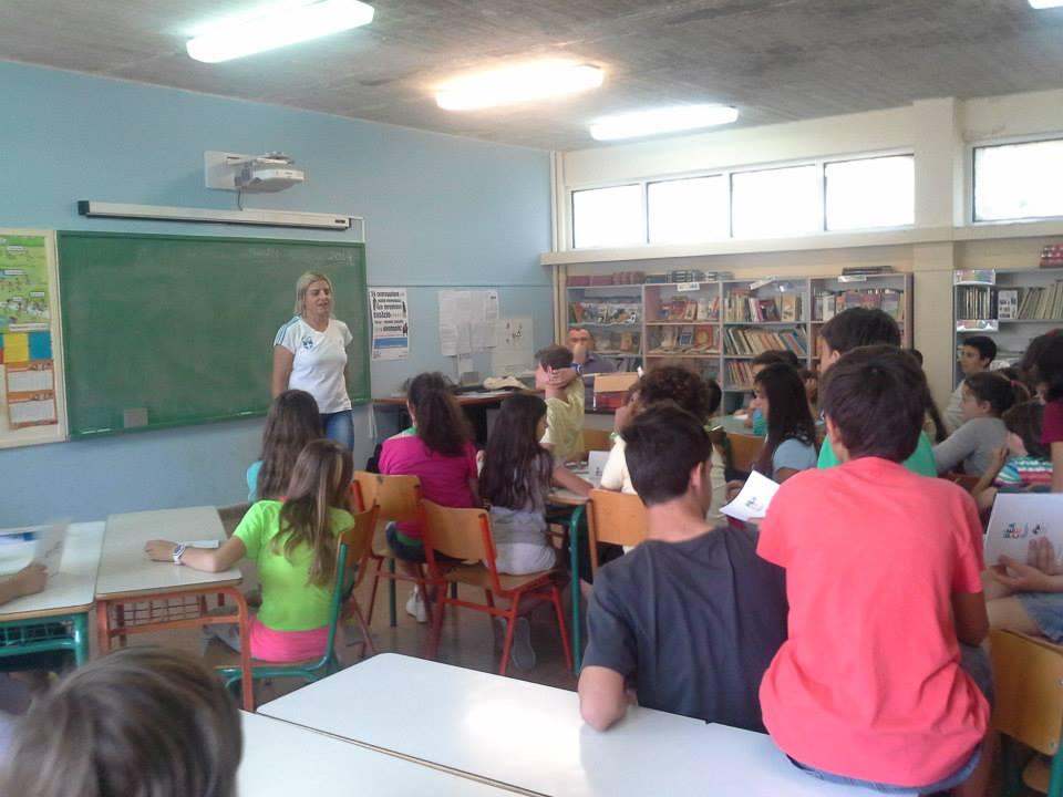1ο Δημοτικό Σχολείο Γαλατσίου 5
