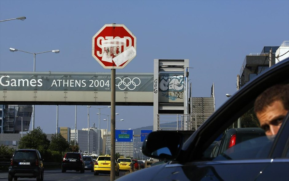 Ολυμπιακοί Αγώνες 2004 - 10 χρόνια μετά 23