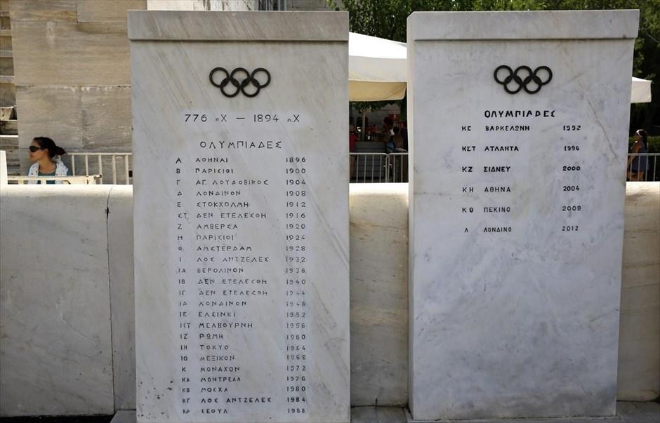 Ολυμπιακοί Αγώνες 2004 - 10 χρόνια μετά 6