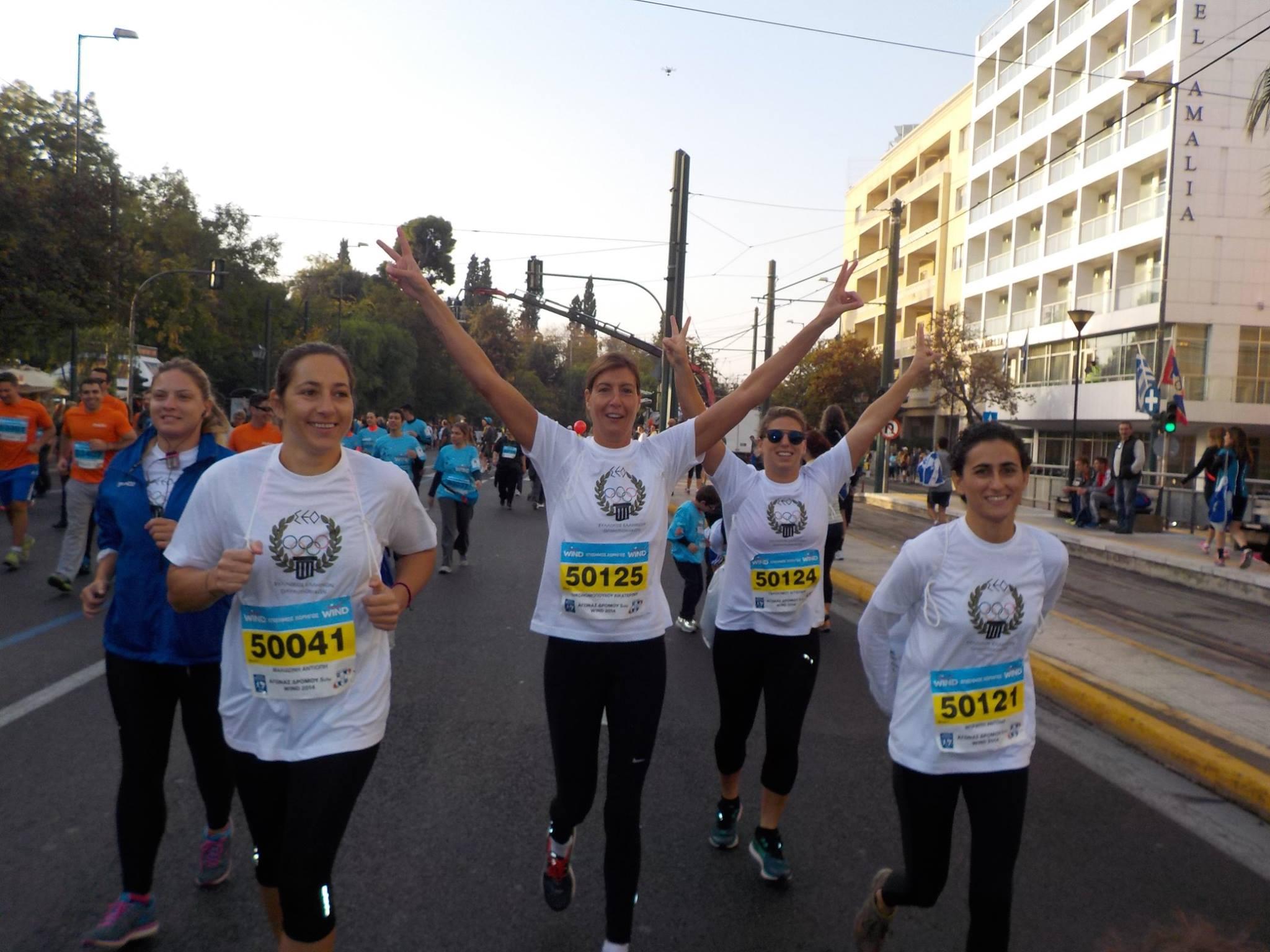 Σύλλογος Ελλήνων Ολυμπιονικών - Μαραθώνιος 5