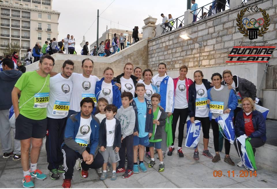 Σύλλογος Ελλήνων Ολυμπιονικών - Μαραθώνιος 6