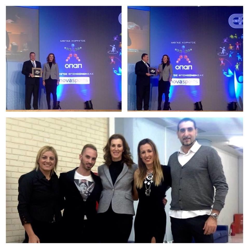 Αθλητικά βραβεία ΠΣΑΤ - Βούλα Ζυγούρη 1