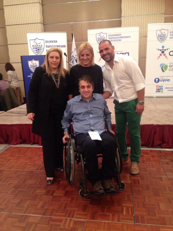 Παγκόσμια Ημέρα Ατόμων με Αναπηρία - Βούλα Ζυγούρη 1