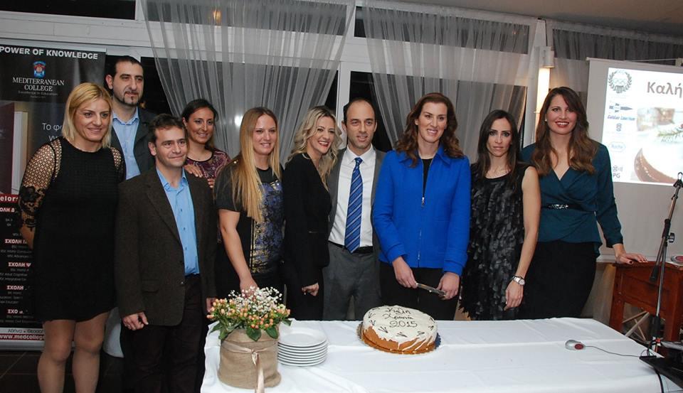Κοπή Πίτας Συλλόγου Ελλήνων Ολυμπιονικών - Βούλα Ζυγούρη 12