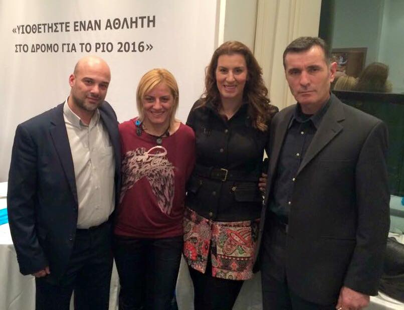 Κοπή της πρωτοχρονιάτικης πίτας 2015 και βραβευσεις της ομοσπονδίας της πάλης - Βούλα Ζυγούρη 1