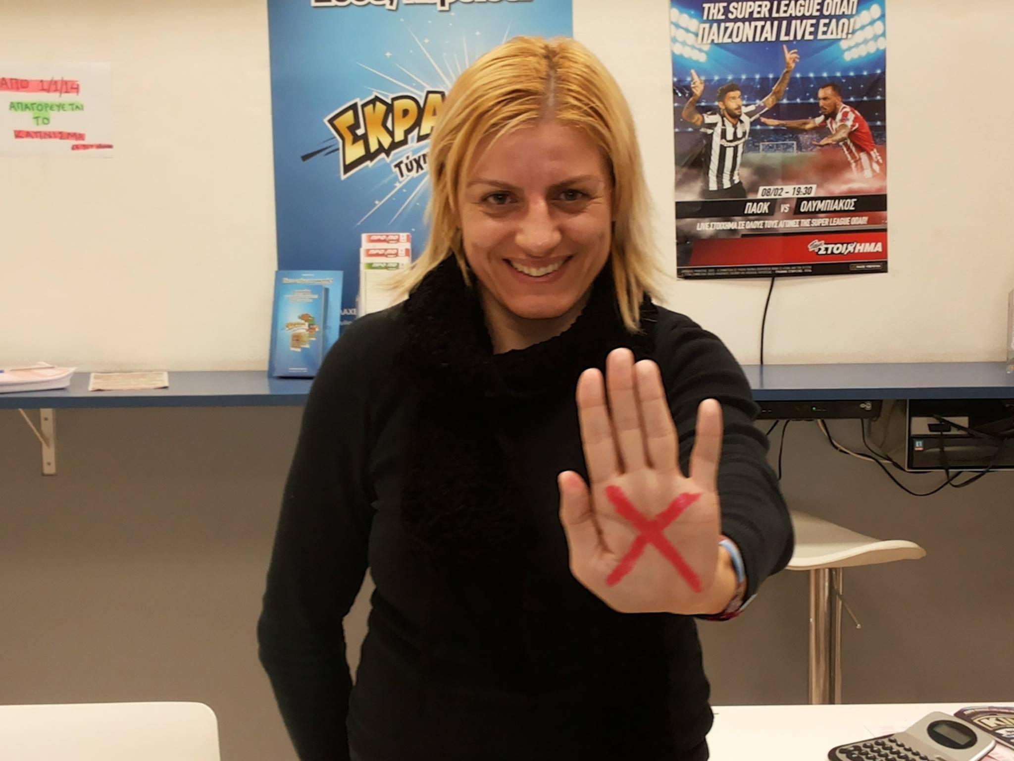 Λέμε όχι στην παιδική βία - Βούλα Ζυγούρη 1