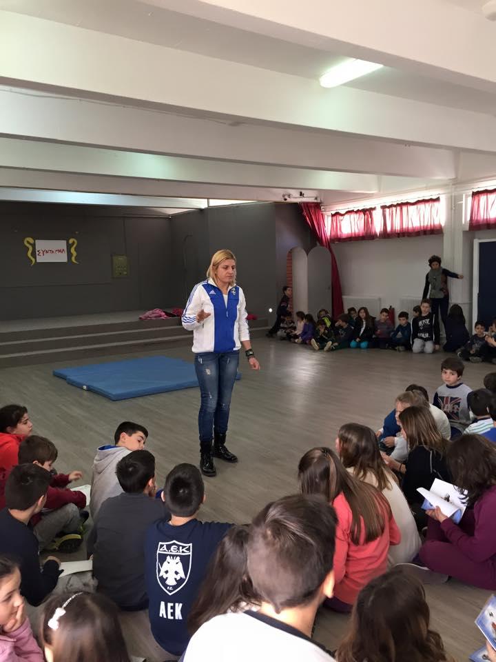 Πρόγραμμα κατά του σχολικού εκφοβισμού - 1ο Δημοτικό Ραφήνας - Βούλα Ζυγούρη 2