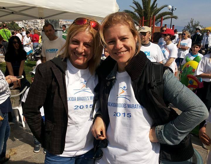 Chalkida Bridges Marathon 2015 - Βούλα Ζυγούρη