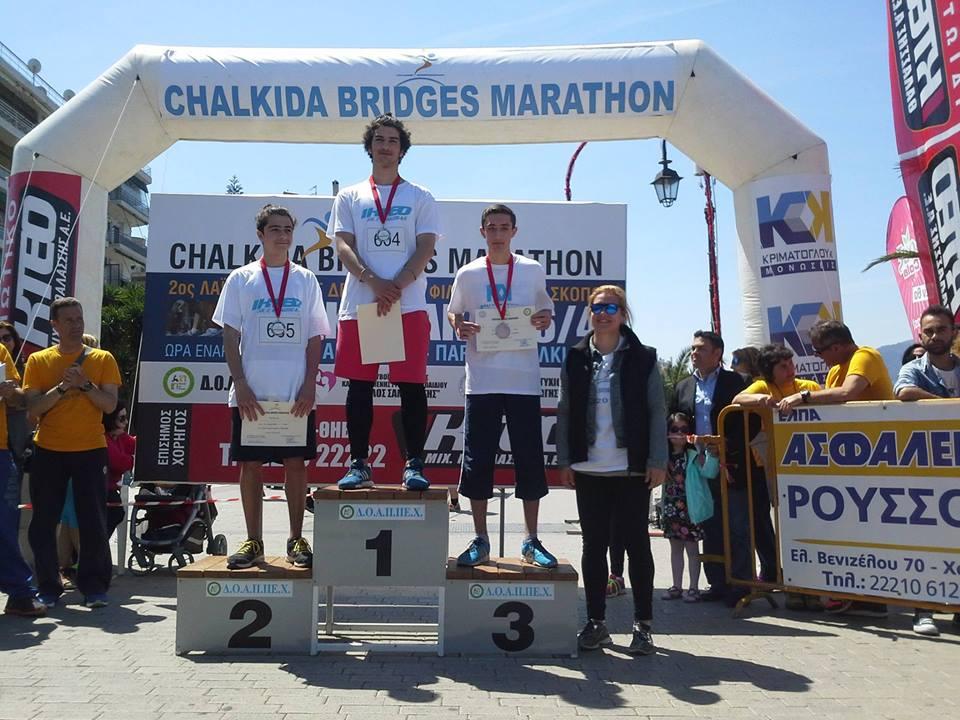 Chalkida Bridges Marathon 2015 1