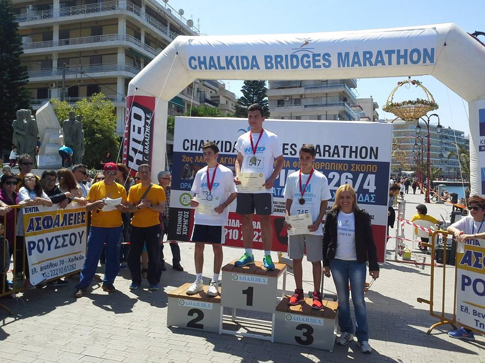 Chalkida Bridges Marathon 2015 2