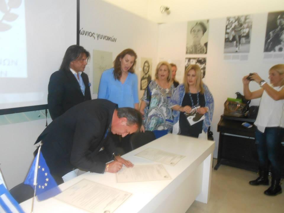 Μουσείο Μαραθωνίου Δρόμου - Βούλα Ζυγούρη 2