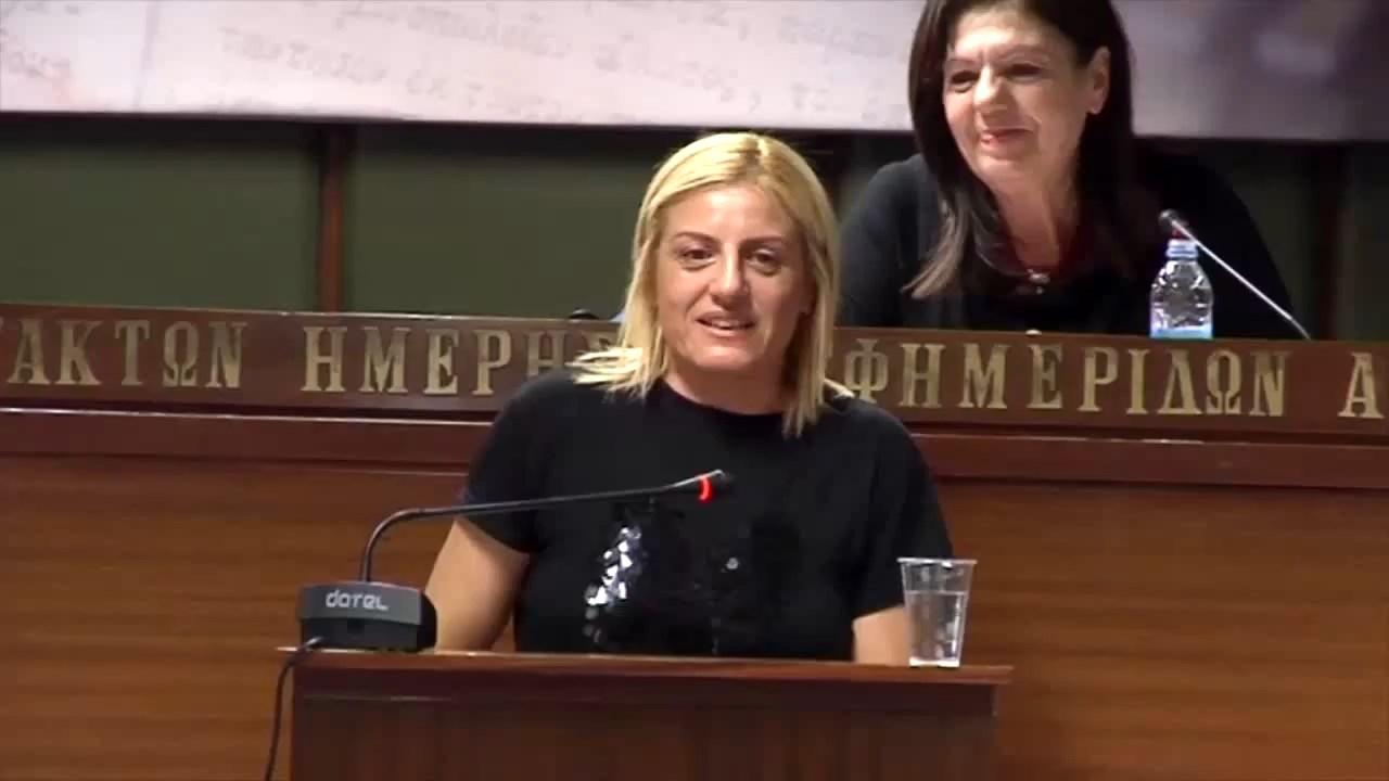 Ομιλία της Βούλας Ζυγούρη στην εκδήλωση του ΚΚΕ για τα ναρκωτικά