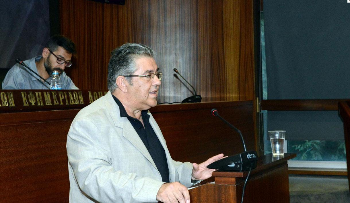 Ομιλία της Δημήτρη Κουτσούμπα στην εκδήλωση του ΚΚΕ για τα ναρκωτικά