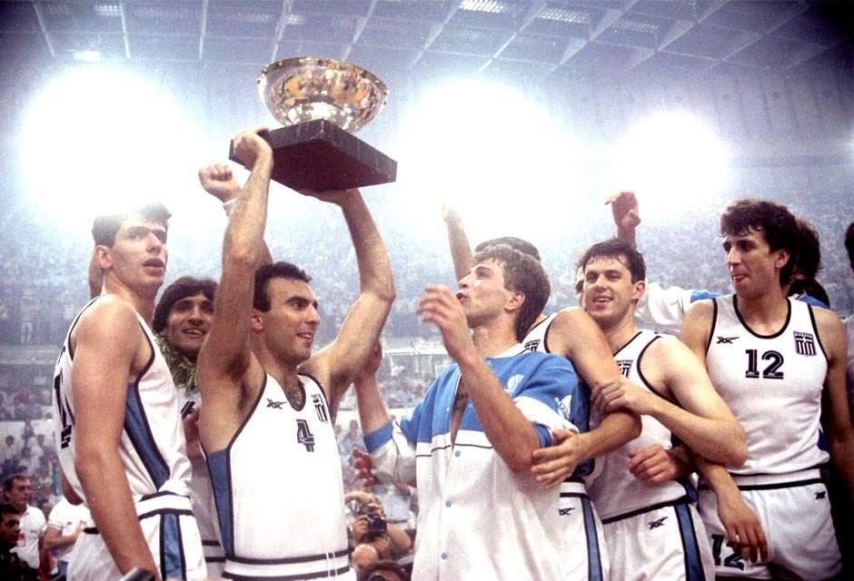 Eurobasket 1987