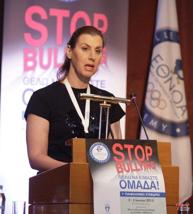 Stop Bullying - Θέλω να ειμαστε ομαδα - 4