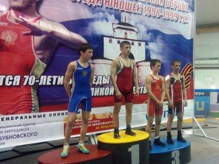 Subotica Wrestling