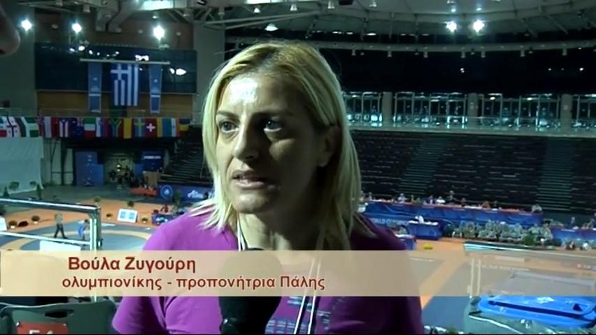 Παγκόσμιο Πρωτάθλημα Πάλης Βετεράνων Αθήνα 2015 - Βούλα Ζυγούρη