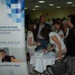 Σύλλογος Ελλήνων Ολυμπιονικών - Σαλαμίνα 2015 18