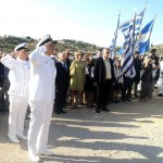 Σύλλογος Ελλήνων Ολυμπιονικών - Σαλαμίνα 2015 26