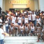Σύλλογος Ελλήνων Ολυμπιονικών - Σαλαμίνα 2015 31