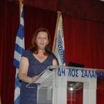 Σύλλογος Ελλήνων Ολυμπιονικών - Σαλαμίνα 2015 7