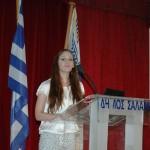 Σύλλογος Ελλήνων Ολυμπιονικών - Σαλαμίνα 2015 9