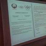 Σύμφωνο συνεργασίας μεταξύ συλλόγων Ολυμπιονικών Ελλάδας και Γεωργίας 6
