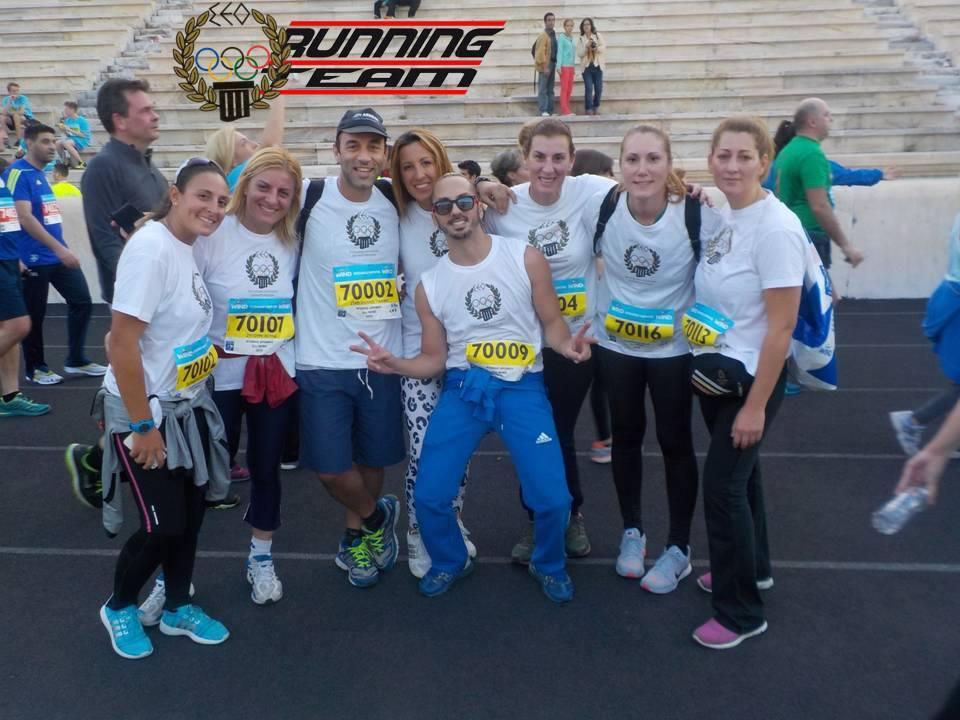 Μαραθώνιος Αθήνας 2015 - Βούλα Ζυγούρη - Σύλλογος Ελλήνων Ολυμπιονικών 1
