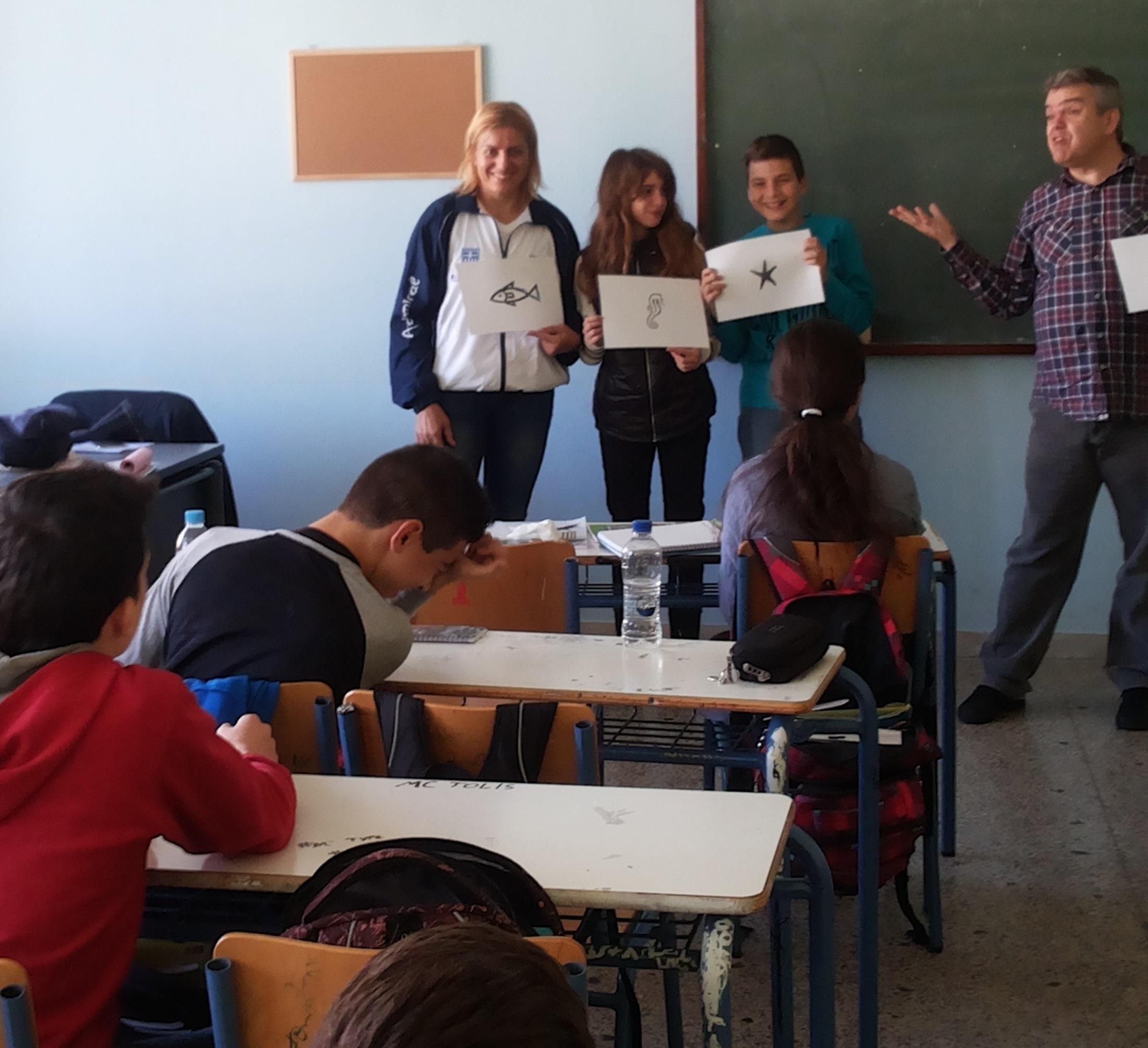 1ο Γυμνάσιο Χαιδαρίου - Βούλα Ζυγούρη