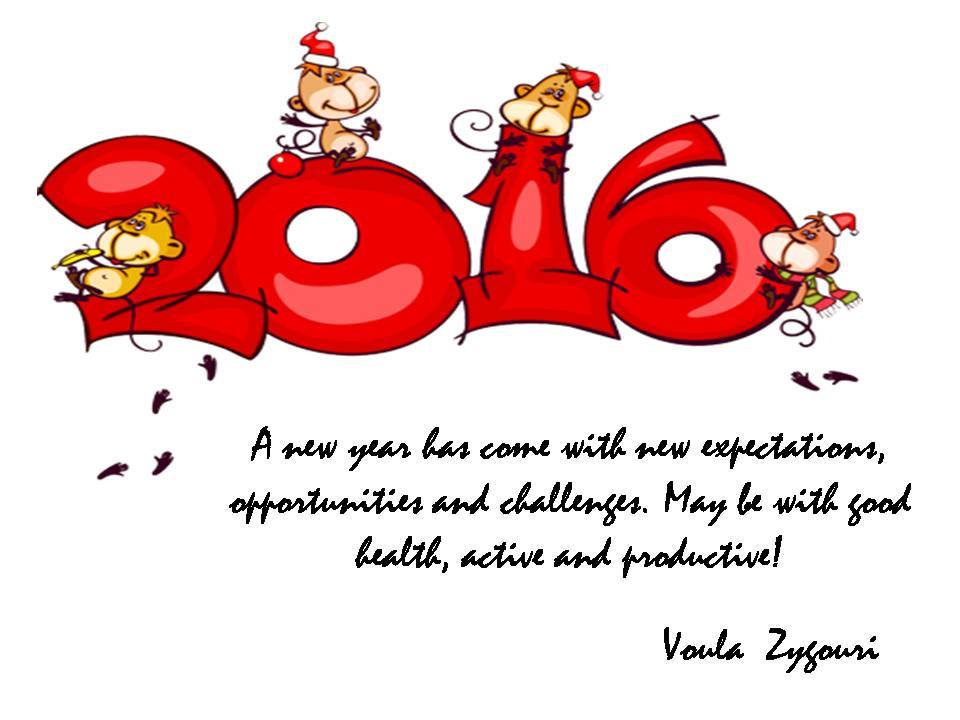 Happy New Year 2016 - Voula Zygouri