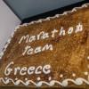 Marathon Team Greece - Βούλα Ζυγούρη 6