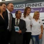 Σέβομαι τη Διαφορετικότητα – Γνωρίζω τον Αθλητισμό - Βούλα Ζυγούρη 9