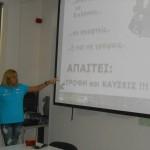 Τροφές και Ενέργεια για την Σχολή Παναγιωτόπουλου - Βούλα Ζυγούρη 3