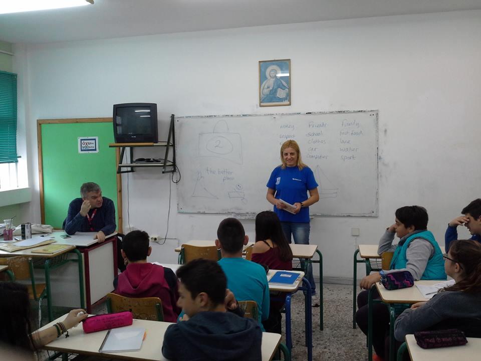2ο Γυμνάσιο Χαϊδαρίου - Οχι στο Σχολικό Εκφοβισμό - Βούλα Ζυγούρη 1