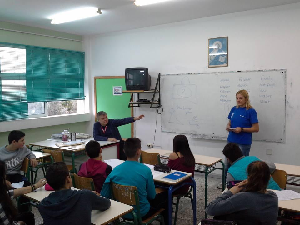 2ο Γυμνάσιο Χαϊδαρίου - Οχι στο Σχολικό Εκφοβισμό - Βούλα Ζυγούρη 2