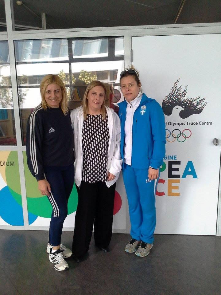 Σέβομαι την Διαφορετικότητα γνωρίζω τον αθλητισμό - Βούλα Ζυγούρη - Μαρία Λουίζα Βρυώνη 4