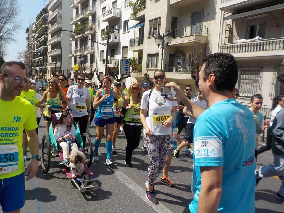 Athens Half Marathon - Σύλλογος Ελλήνων Ολυμπιονικών 2